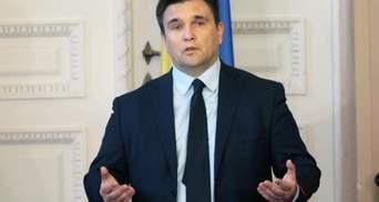 Рада не уволила Климкина с должности главы МИД