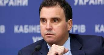 "Председателем наблюдательного совета ""Укроборонпрома"" избрали Абромавичуса"