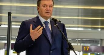 Суд Євросоюзу зняв санкції з Януковича і його найближчого оточення