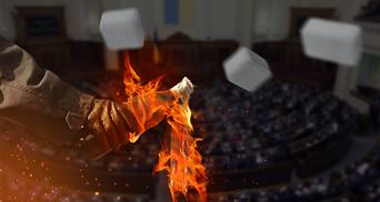 Парламентські вибори-2019: чи варто очікувати масових акцій протесту?
