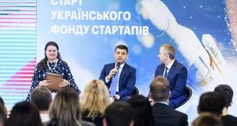 В Украине появился фонд стартапов с начальным бьюджетом – 400 миллионов гривен