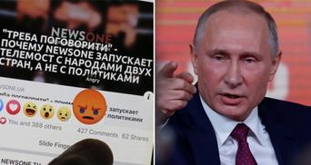 """Чому NewsOne не зміг провести телеміст та коли з Росією """"треба говорити"""""""
