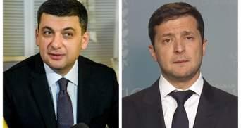 Зеленский попросит Гройсмана об увольнении еще одного топ-чиновника