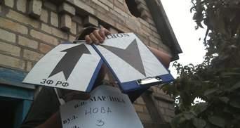 Спостерігачі показали фото Мар'їнки після обстрілу бойовиків