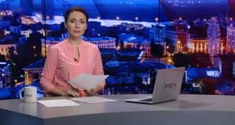 Випуск новин за 19:00: Скандал з Колесніковим. Негода в Києві
