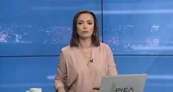 Випуск новин за 16:00: Суд над Вишинським. Облава СБУ на суддів