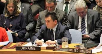 Українську пропонують зробити офіційною мовою ООН