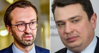 Лещенко і Ситник не втручались у вибори в США: рішення суду