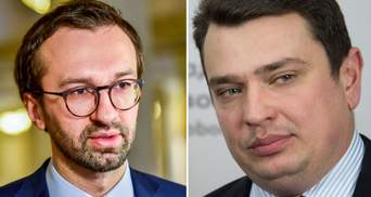 Лещенко и Сытник не вмешивались в выборы в США: решение суда