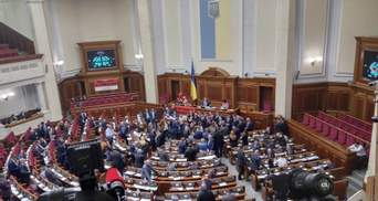 Перше засідання новообраної Верховної Ради відбудеться 29 серпня