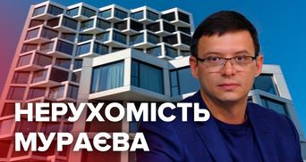 """Квартири дружин Мураєва: чим володіє лідер """"Опозиційного блоку"""""""