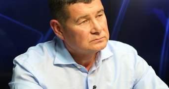 Апеляційний суд таки дозволив одіозному Онищенку балотуватися в Раду: текст рішення