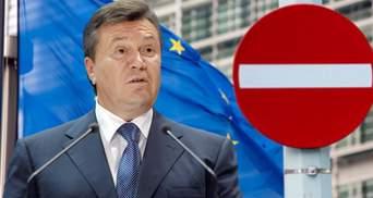 Європейський Союз скасував санкції проти Януковича: що далі