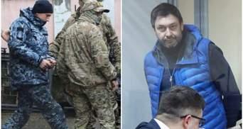 Кремль відповів на заклик Зеленського звільнити моряків і висунув свою умову