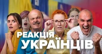 Відомі результати національного екзит-полу: як відреагували українці