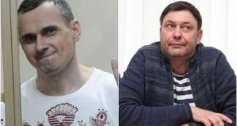 Украина предлагает России обменять Вышинского на Сенцова
