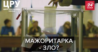 """Гучні скандали, запеклі протистояння, кандидати-клони: що відомо про """"мажоритарку"""" на Київщині"""