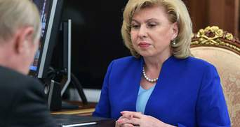 Украина предлагает обменять Вышинского на Сенцова: Россия дерзко ответила