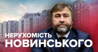 5 квартир в России и огромный особняк в Конча-Заспе: какой недвижимостью владеет Вадим Новинский