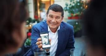Фамилии Онищенко нет в бюллетене, и как туда его внести – неизвестно, – ЦИК
