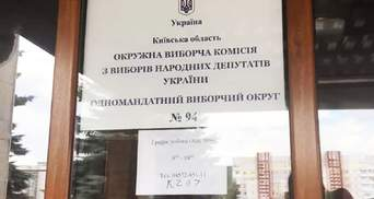 Полиция открыла дело из-за скандала на 94 округе под Киевом