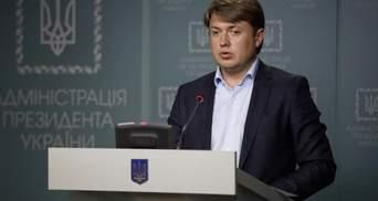 У Зеленського повідомили, на коли заплановані переговори про нову програму з МВФ