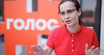 """Еще одни досрочные выборы: партия """"Голос"""" озвучила свою позицию"""