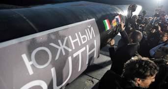 Росія розморозила будівництво ще одного газопроводу, – ЗМІ