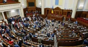 Хто із депутатів від БПП не проходить до оновленого парламенту: перелік