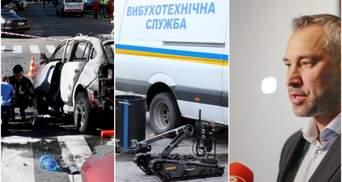 Головні новини 23 липня: хто вбив Шеремета, мінування ЦВК і Рябошапка як генпрокурор