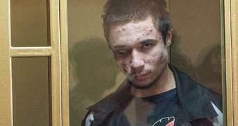 Заключение Павла Гриба в России : появилась реакция Украины