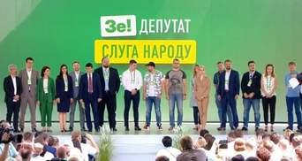 """Эксперт объяснил, почему """"Слуге народа"""" будет трудно повторить свой успех на местных выборах"""