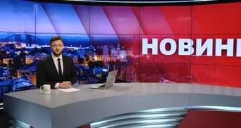 Выпуск новостей за 21:00: Отчет Князева Зеленскому. Выборы в Коростене
