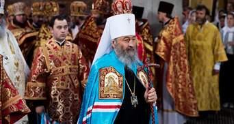Суд не дозволив перейменувати УПЦ Московського патріархату