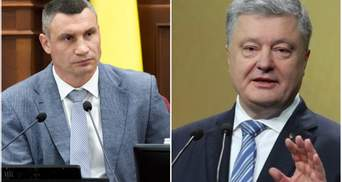 Главные новости 24 июля: Кличко хотят уволить, а Порошенко пришел в ГБР