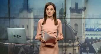 Выпуск новостей за 16:00: Порошенко пришел в ГБР. Возвращение Ефремова