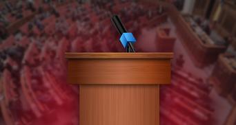 Девятый созыв: кто может стать спикером Верховной Рады