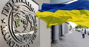 Що Україна запропонує на переговорах з МВФ
