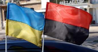 "В Беларуси будут наказывать за ношение символики УПА и полка ""Азов"""