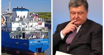 Главные новости 25 июля: СБУ задержала российский танкер, Порошенко допросили в ГБР