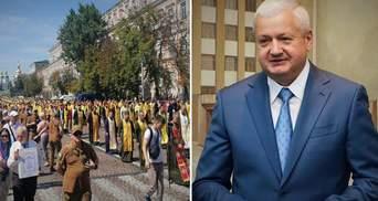 Главные новости 28 июля: День Крещения Киевской Руси и продолжение скандала с Глуховерей
