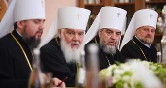 """Филарет """"без уважительной причины"""" не пришел на Священный Синод ПЦУ"""