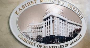 В структуре Кабмина произошли изменения: ликвидировали офис евроинтеграции и ряд департаментов