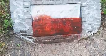 Вандалы осквернили памятник УПА в Харькове