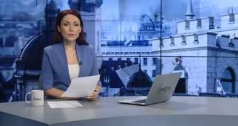 Выпуск новостей за 17:00: Медведев в Крыму. Мода гуцулов из Косовщины.