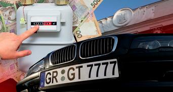 Изменения в августе: новые цены на газ и штрафы за еврономера