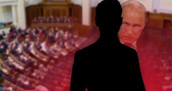 Голос Путина в Раде: кто из сторонников России прошел в украинский парламент