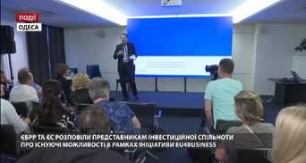 ЕБРР и ЕС рассказали инвестиционному сообществу о возможностях в рамках инициативы EU4Business