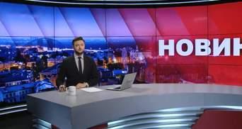 Випуск новин за 21:00: Вбивство українця у ПАР. Всеукраїнський флешмоб рятувальників