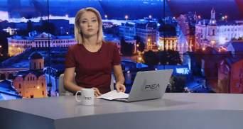 Выпуск новостей за 22: 00: российские власти игнорируют пожар в Сибири. Обучение депутатов